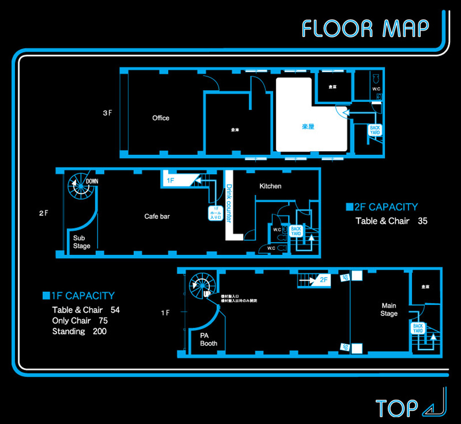 Rooter 2 floormap for Floor 2 swordburst 2